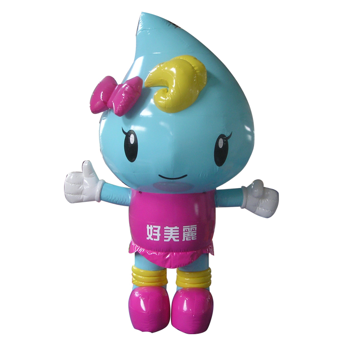 Inflatable Costume KLCO-064
